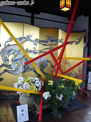 日本丸館-2