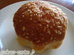 ぷちパンカレー