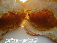 ぷちパンカレー-断面