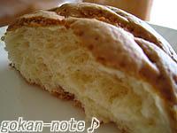 ぷちパンマロン-断面