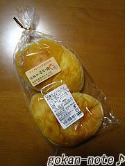 林檎クリームパン