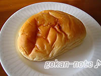 林檎クリームパン-中身