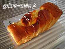 アップルクリームチーズパン-中身