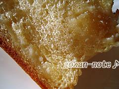 アップルクリームチーズパン-断面