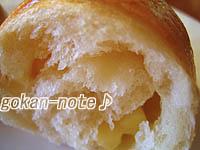 チーズフランス-断面