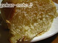 クリーム入りのパン-断面.jpg
