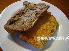 シフォンケーキのラスク.jpg