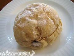 黒豆塩バター.jpg