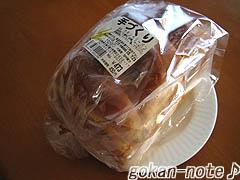 クランベリーパン.jpg