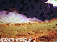紫芋タルト-アップ.jpg