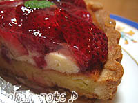 苺タルト-アップ.jpg