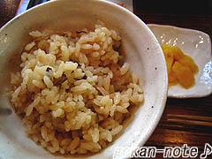 ご飯とお漬物.jpg