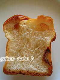 シナモン入りのパン-断面.jpg