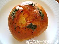 チーズ入りのパン.jpg