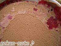 いちごチョコレートミルク-中身.jpg