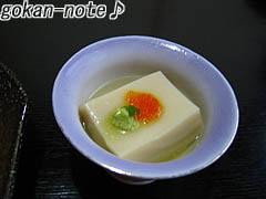 3豆腐.jpg