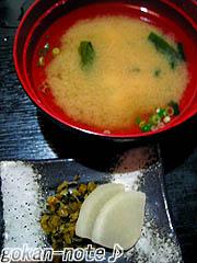 10みそ汁&漬物.jpg