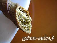 焙煎大麦のグリッシーニ-断面.jpg