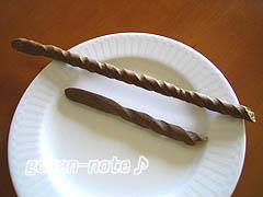 焙煎大麦のグリッシーニ.jpg