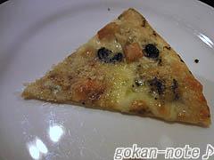 ポテトと木の実のジェノバ風-アップ.jpg