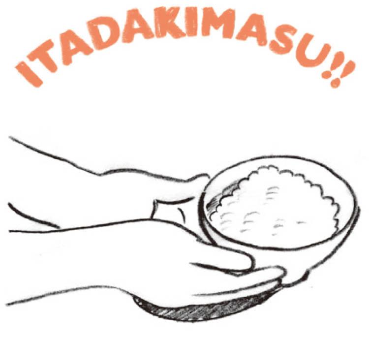 howtogohan-hakumai-4.jpg