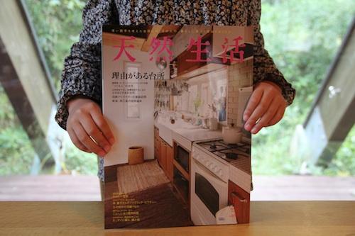 blog41-01.jpg