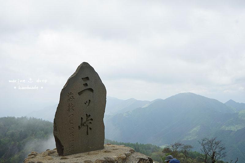 三ツ峠登山頂