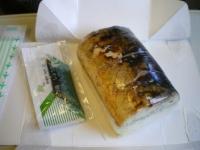 焼鯖寿司2