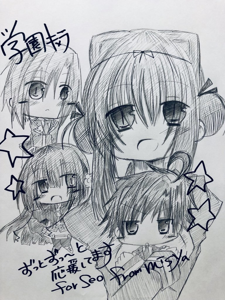 学キメ7周年記念イラスト