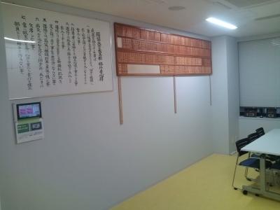 柔道部部室