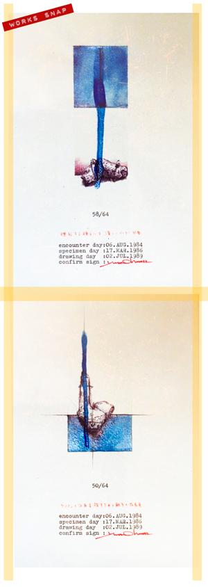 15012018past_blue.jpg