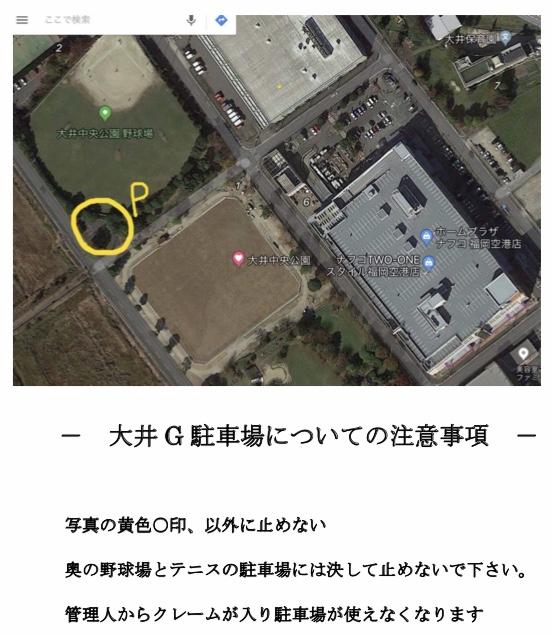 3/23(土)U-9スケジュール