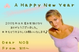 from おけ〜さん
