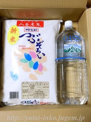 田中精密工業優待201909