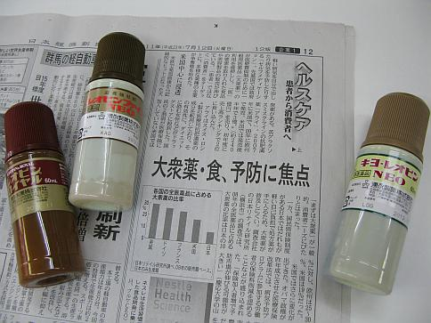 20110714_nixtukei_02.jpg