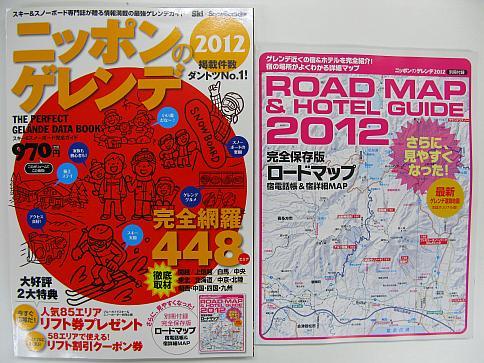 20111016_book_001.jpg