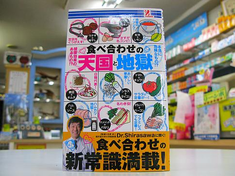 20111109_book_001.jpg