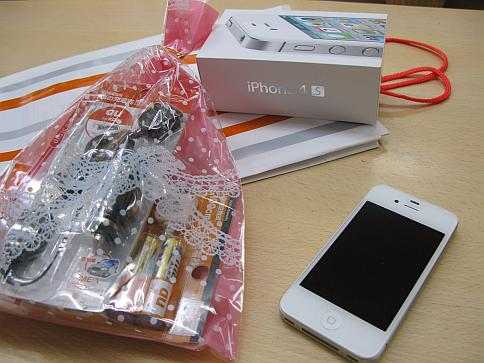 20120212_iphone_001.jpg