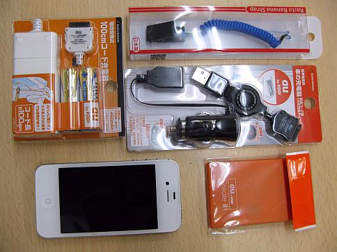 20120212_iphone_002.jpg