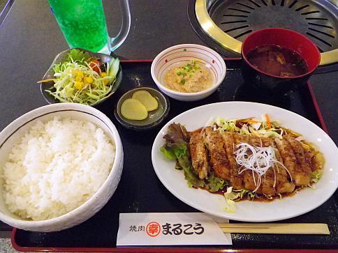 20120303_maruko_002.jpg
