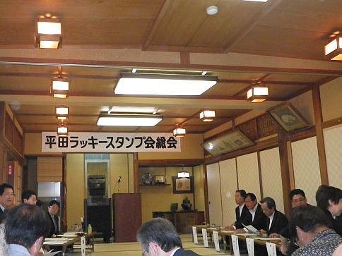20120531_soukai_001.jpg
