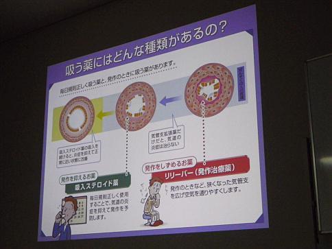 20120711_zensoku_004.jpg