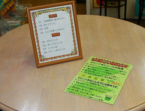 20141018_003.jpg