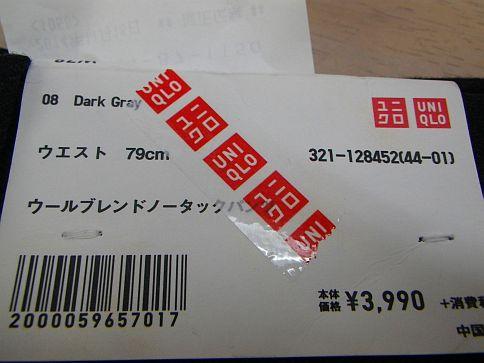 20141114_004.jpg