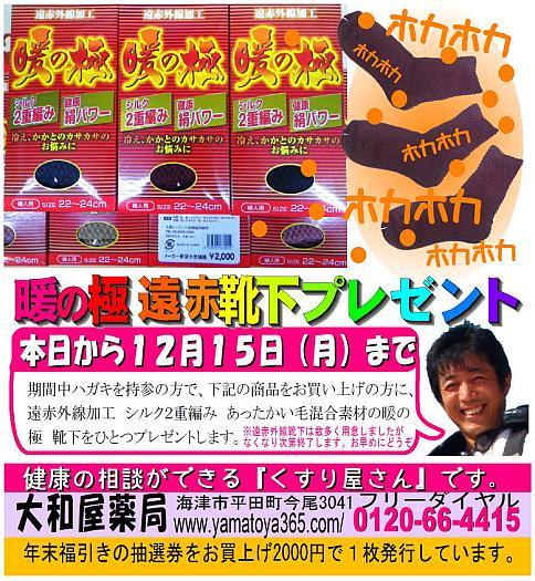 20141203_005.jpg