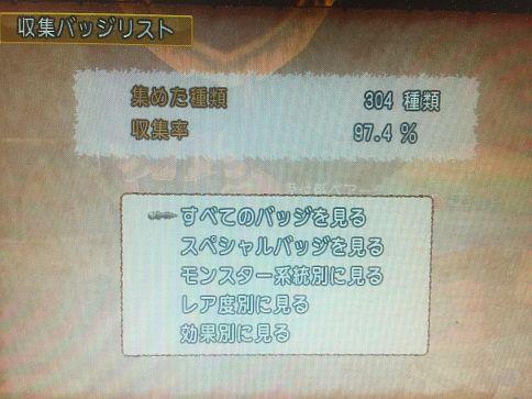 2015-09-11 11.16.001.jpg