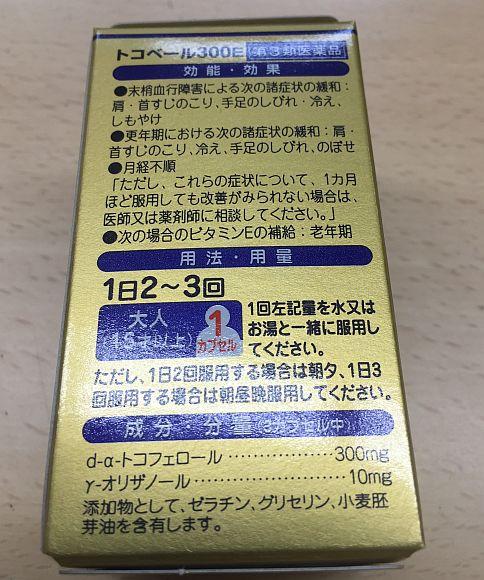 20151116_004.jpg