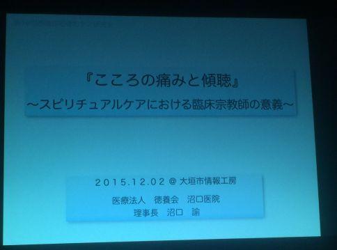 2015-12-02 19.11.00.jpg