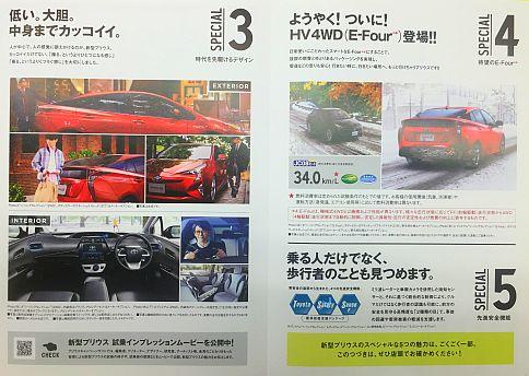 20151212_003.jpg