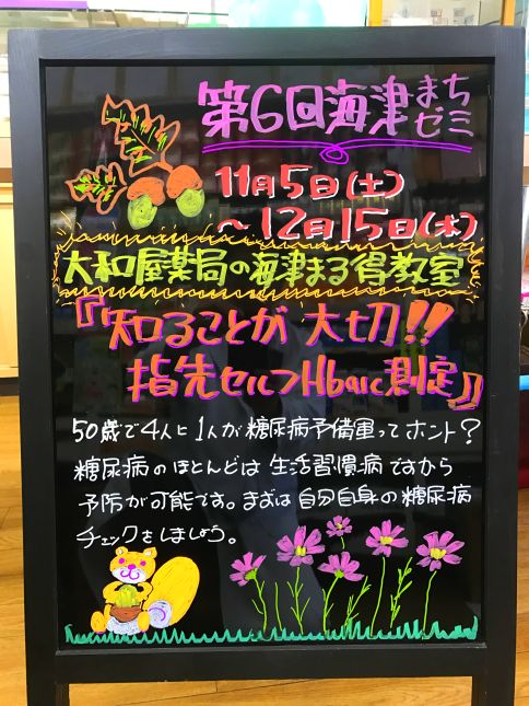 20161028_002.jpg